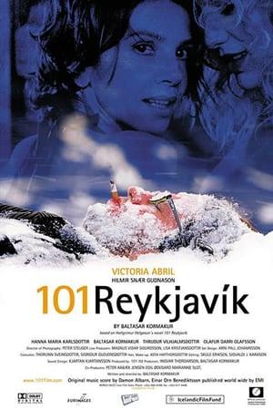 101 Рейкьявик