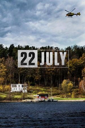 22 июля