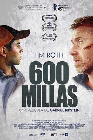600 миль