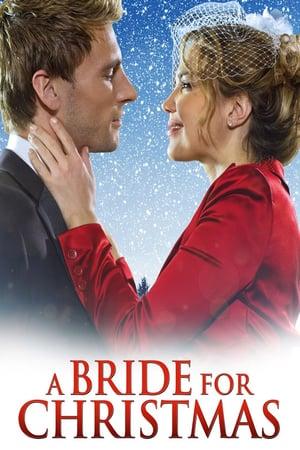 Невеста на Рождество