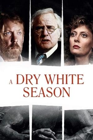 Сухой белый сезон