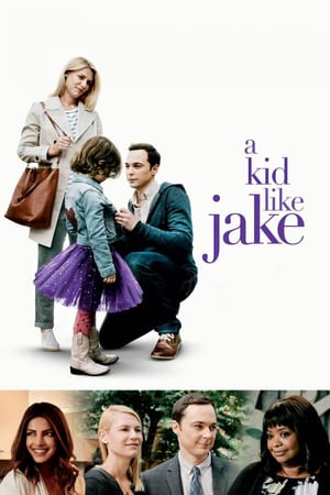Парень как Джэйк
