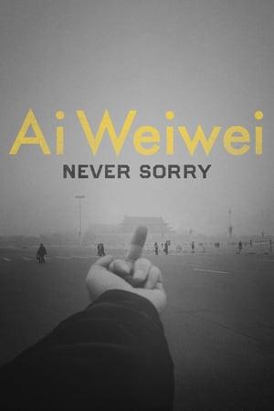 Ай Вэйвэй: Никогда не извиняйся