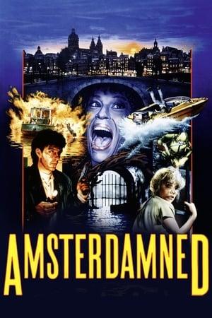 Амстердамский кошмар