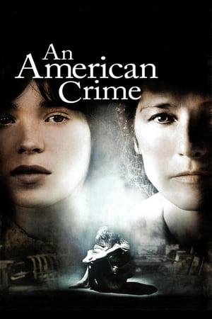 Американское преступление