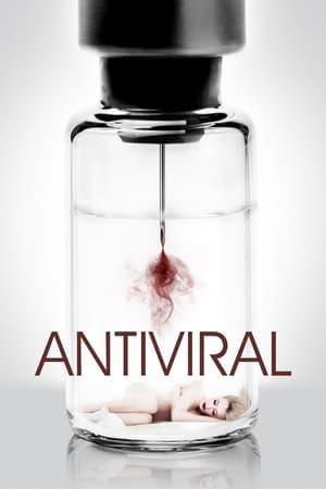 Антивирусный