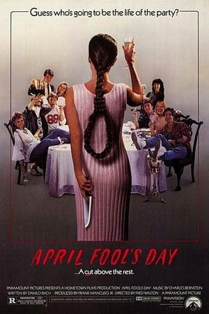 Первое апреля — день дураков