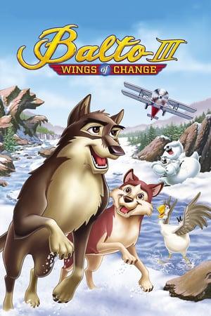 Балто 3: Крылья перемен