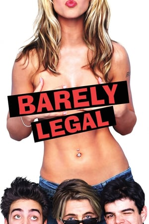 Почти в законе