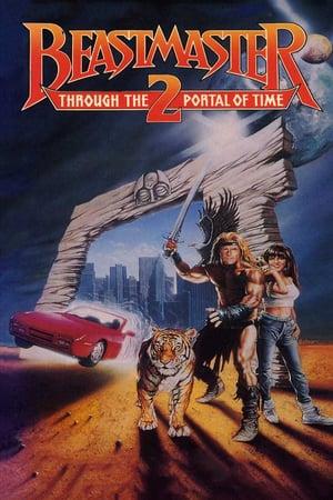 Повелитель зверей 2: сквозь портал времени