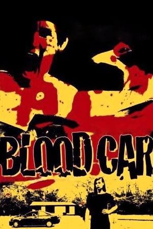 Кровавая машина