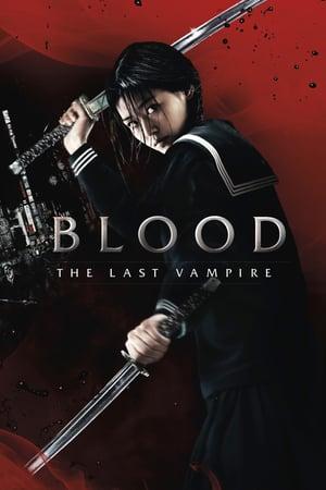 Последний вампир