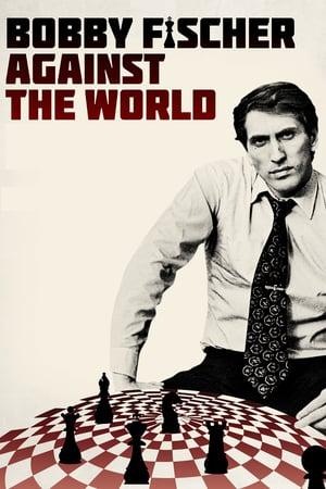 Бобби Фишер против всего мира