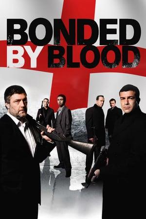 Связанные кровью