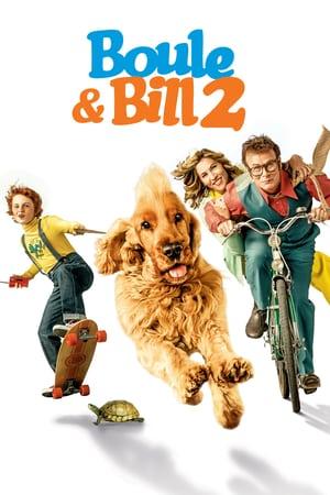 Буль и Билл 2