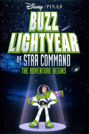 Базз Лайтер из звездной команды: Приключения начинаются