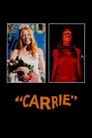 Кэрри