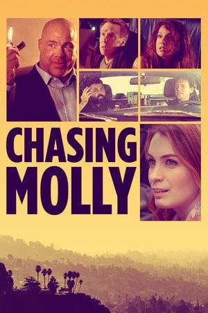 В погоне за Молли