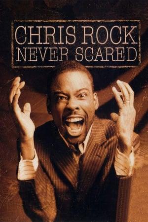 Крис Рок: никогда не пугался