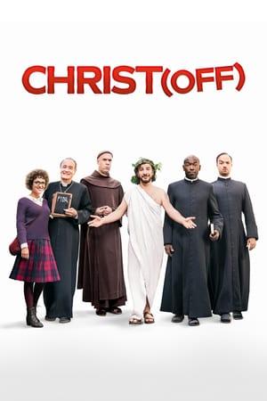 Христос (Off)