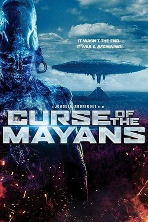 Проклятие майя