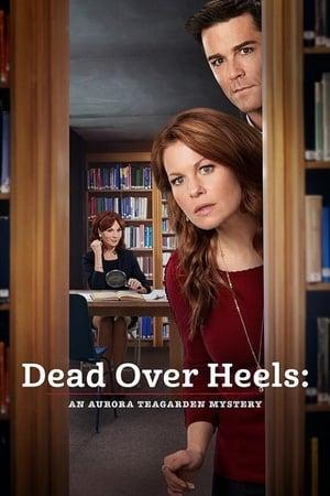 Dead Over Heels: загадка Авроры Тайгарден