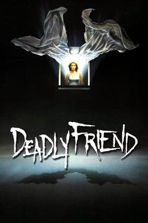 Смертельный друг