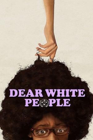 Уважаемые белые люди
