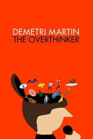 Деметрий Мартин: Сверхразумный
