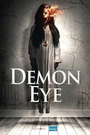 Глаз демона