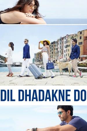 Дил Дхадакне До
