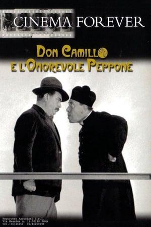 Последний раунд Дона Камилло