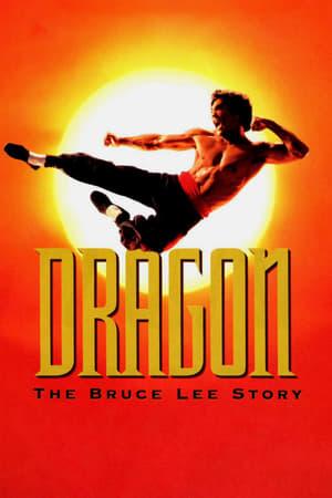 Дракон. История Брюса Ли