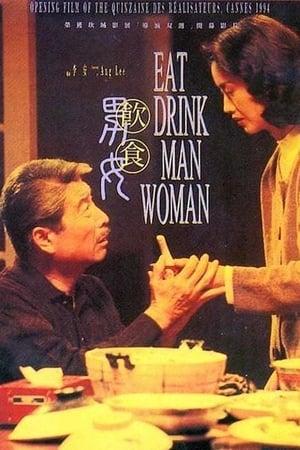 Есть, пить, мужчина, женщина