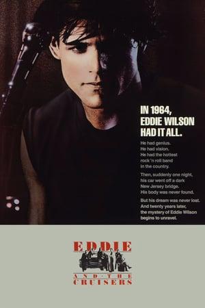 Эдди и «Странники»