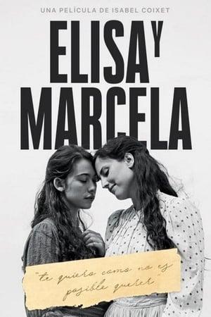 Элиса и Марчела