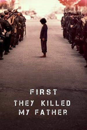 Сначала они убили моего отца
