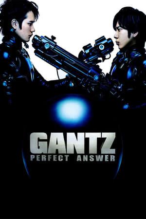 Ганц: Идеальный ответ