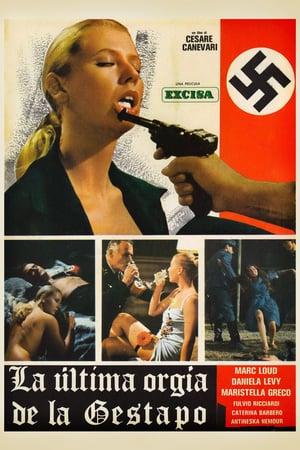 Последняя оргия гестапо