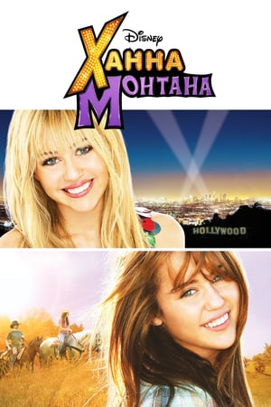Ханна Монтана: Кино