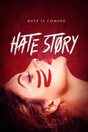 История ненависти 4