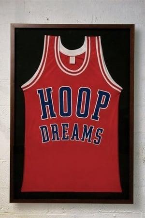 Мечты о баскетболе