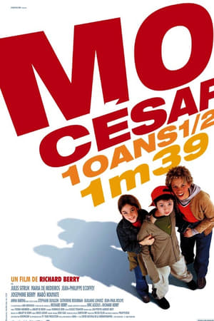 Я — Цезарь