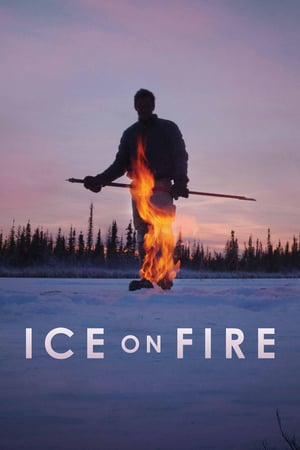 Лед в огне