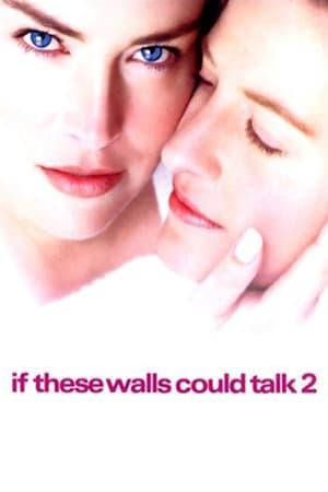 Если бы эти стены могли говорить 2