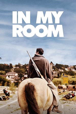 В моей комнате