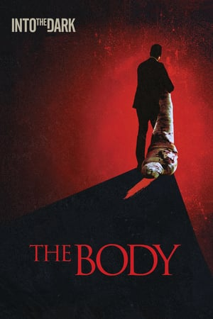 В темноту: тело