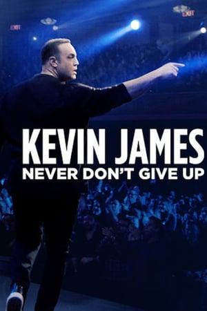 Кевин Джеймс: Некогда не сдавайся