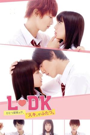 L-DK: две любви под одной крышей