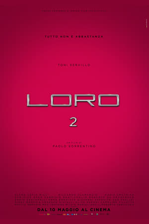 Лоро 2